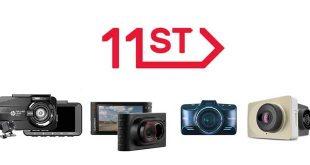 แนะนำกล้องติดรถยนต์ 4 รุ่นน่าสนใจกับ 11street