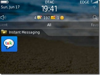 Screen_20120617_194123