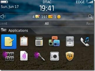 Screen_20120617_194133
