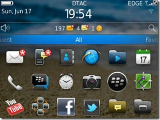 Screen_20120617_195412