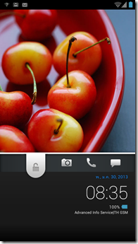 Screenshot_2013-01-30-08-35-10