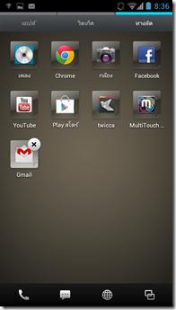 Screenshot_2013-01-30-08-36-44