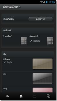 Screenshot_2010-01-01-11-06-39