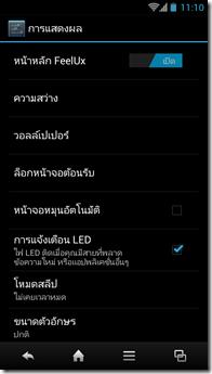 Screenshot_2010-01-01-11-10-19