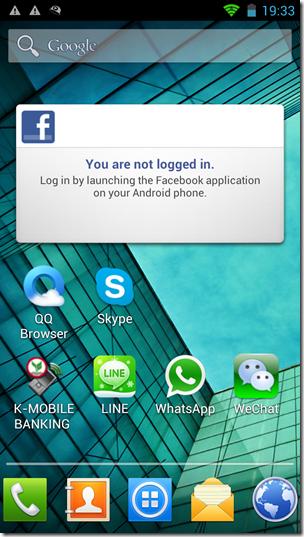 Screenshot_2013-01-18-19-33-01