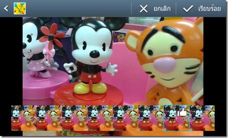 Screenshot_2013-01-24-12-49-49