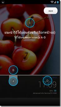 Screenshot_2013-01-30-17-09-08