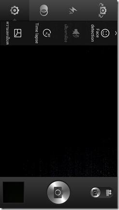 SCR_2013-03-30-16-08-31