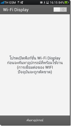SCR_2013-03-30-16-15-20