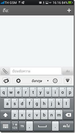 SCR_2013-03-30-16-16-37