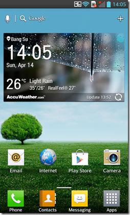 Screenshot_2013-04-14-14-05-06