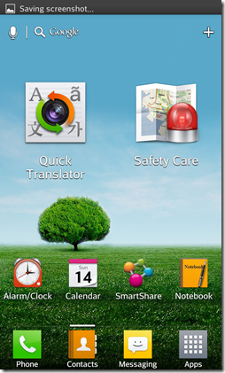 Screenshot_2013-04-14-14-05-15