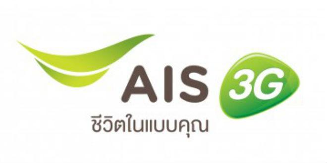 ais3G