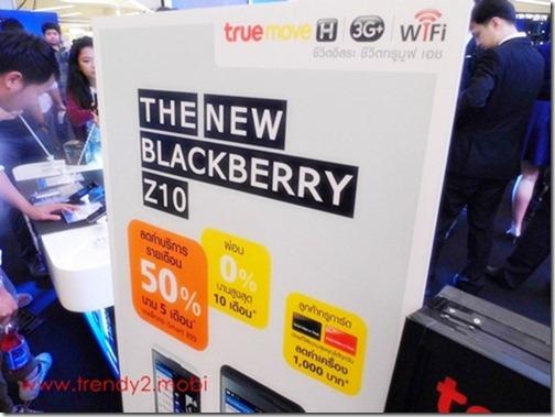 blackberry-z-10IMG_0144