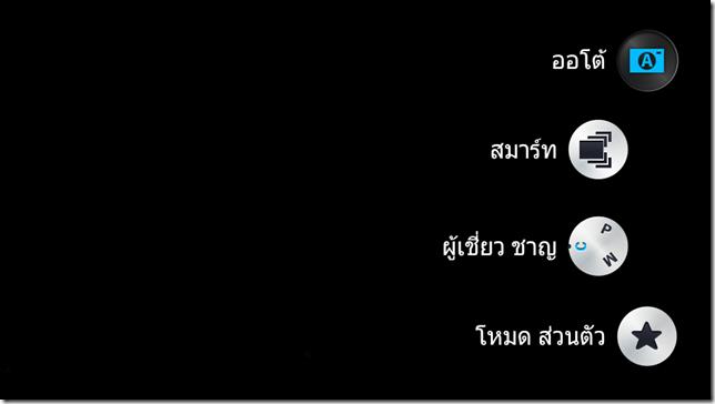 Screenshot_2013-07-14-16-13-37
