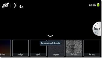 Screenshot_2013-07-14-18-03-46