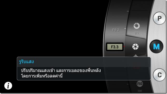 Screenshot_2013-07-14-21-33-16