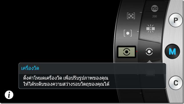 Screenshot_2013-07-14-21-34-09
