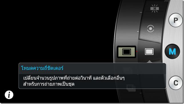 Screenshot_2013-07-14-21-34-16
