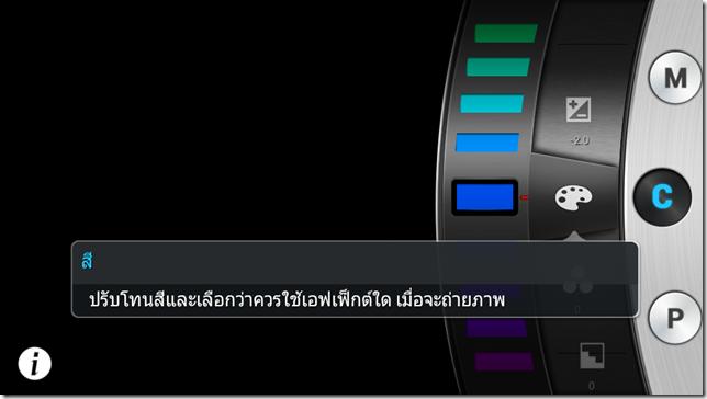 Screenshot_2013-07-14-21-35-35