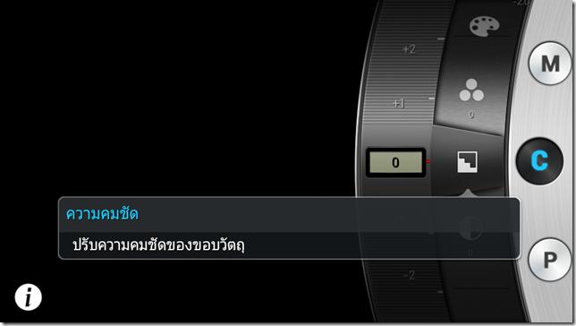 Screenshot_2013-07-14-21-35-46
