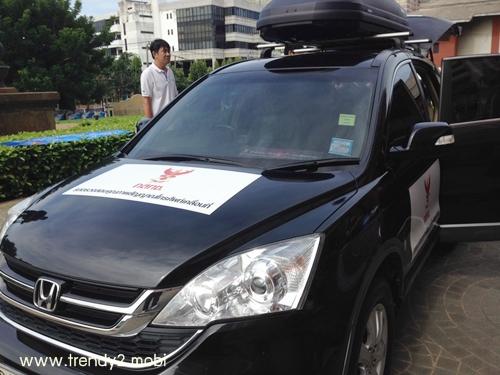 thai-g3-drive-test-photo 3 (2)