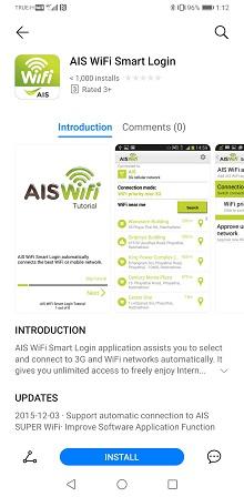 AIS Wi-Fi for HMS