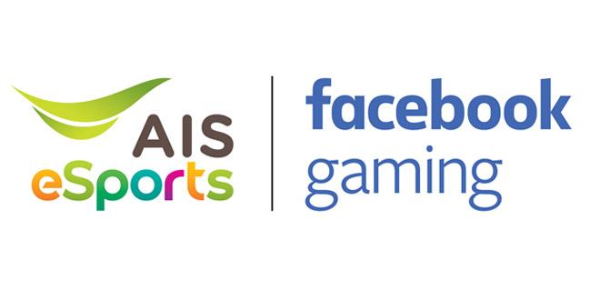 Photo of AIS eSports จับมือ Facebook Gaming ประกาศเป็นพันธมิตรเพื่อให้คนไทยเข้าถึงการชมสตรีมมิ่ง และเล่นเกมบน Facebook