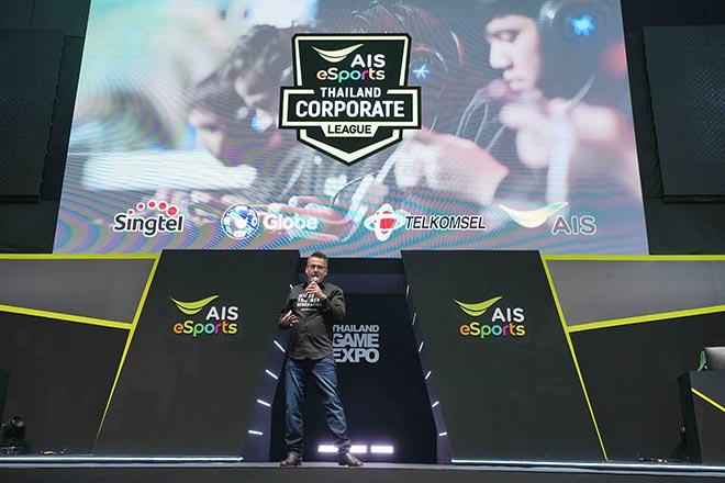 AIS eSports Thailand Corporate League 2020 ทัวร์นาเม้นท์อีสปอร์ตของชาวออฟฟิศ เปิดรับสมัครแล้ว