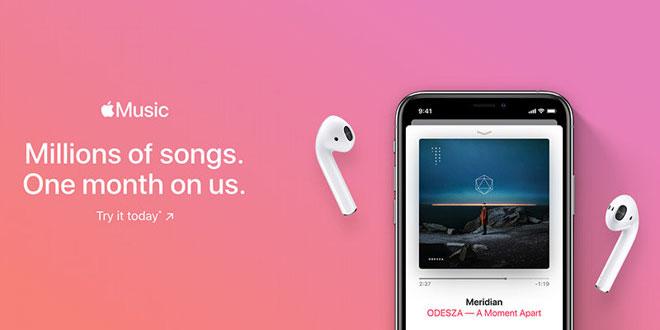 ทดลองใช้ Apple Music