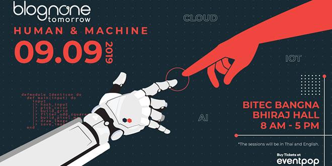 Blognone จัดสัมนาอัพเดทเทคโนโลยีในงาน Blognone Tomorrow 2019