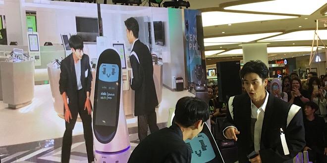 AIS Digitall Store