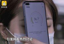 Photo of Huawei  แปลงโทรศัพท์ Honor Play 4 Pro เป็นเครื่องวัดอุณหภูมิสู้ภัย Covid-19