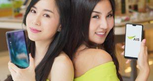 AIS เปิดจอง Huawei P20 Series เริ่ม 6 เมษา พร้อมส่วนลดค่าเครื่องสูงสุด 4,000 บาท
