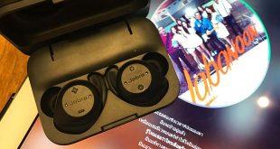 เปิดตัว Jabra Elite Sport หูฟัง Bluetooth ออกกำลังกายพร้อมไมค์ 4 ตัว
