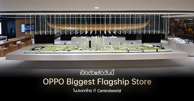 OPPO Biggest Flagship Store