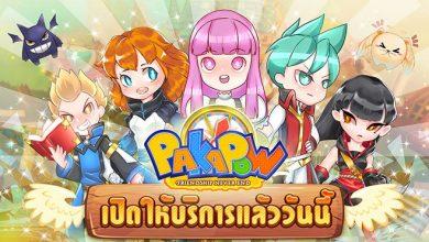 Photo of Pakapow : Friendship Never Ends เกมมือถือสายเลือดไทย เปิดให้บริการแล้ว