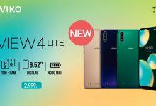 Photo of Wiko View4 Lite กล้องคู่ จอใหญ่  Android 10 ราคา 2,999 บาท