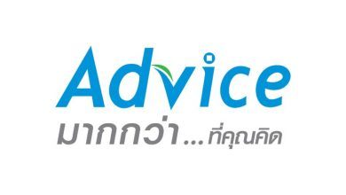 Photo of Advice แจงไม่ร่วม Commart X Pro 2020 เนื่องจากสถานการณ์ COVID-19