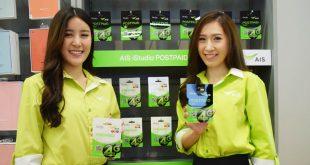วิเคราะห์ :  เมื่อ AIS จับมือ iStudio ลุยตลาด 4G และบริการดิจิทัลครบวงจร