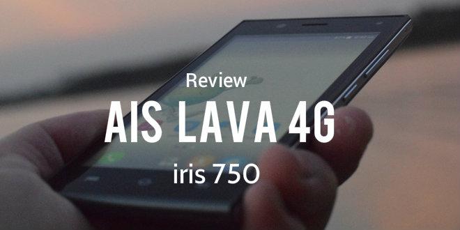 ais-lava-4G-iris-750