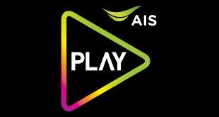 รีวิว  แอป AIS Play  ย่อทีวีไว้ใส่มือถือ และ มือถือไฟไมค์ส่องแอปกับ AIS Karakoke