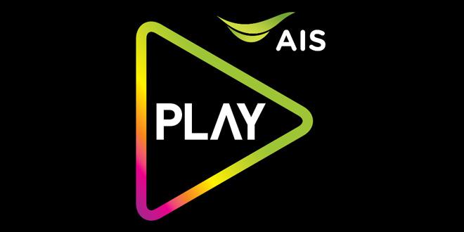 ais-play-app