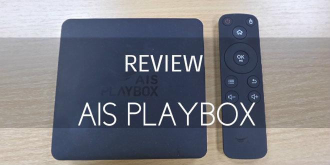 รีวิว : กล่อง AIS Playbox กล่อง ipTV จาก AIS Fibre ภาคฮาร์ดแวร์
