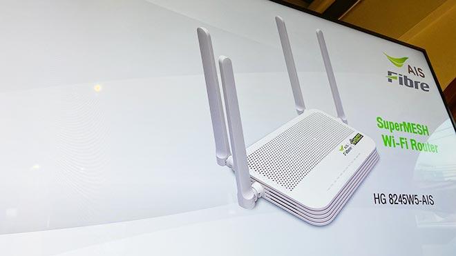 AIS Fibre Super MESH WiFi Router