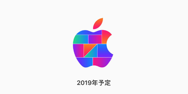 apple store japan logo