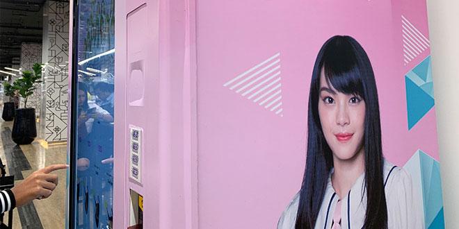 รีวิว ตู้ BNK48 Vending Machine สั่งซื้อของที่ระลึกบีเอ็นเค 48 ง่ายๆ แค่ไป MRT