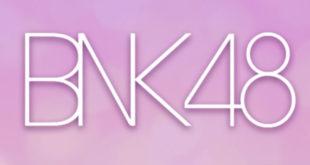 รีวิว BNK48 Official App เมื่อบีเอ็นเค48 มีแอปอย่างเป็นทางการเป็นครั้งแรก