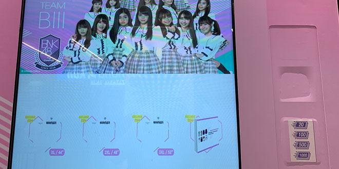 BNK48 Vending Machine
