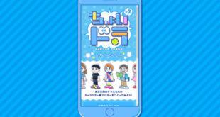 รีวิว Chiichihoi Doraemon Avatar Maker แอปสร้างอวาตาร์แบบลายเส้นโดราเอมอนสุดน่ารัก